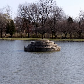 Culler Lake Fountain